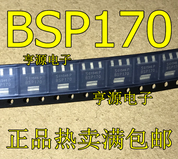 10pieces BSP170 BSP170P SOT223
